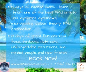 7-days-of-intense-work_-learn-the-best-techniques-from-one-of-the-best-pmu-artists